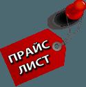 Компьютерщик Батайска